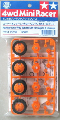 Vellrip Tamiya Narrow One Way Wheel Set For Super X