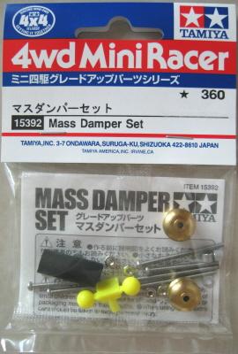 Vellrip, Tamiya Mini 4WD Mass Damper Set #15392 This Mass Damper set  provides excellent stabilizing qualit