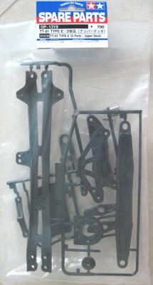 Hitachi 7790456 Crank Case Assembly TCG40EASLP Replacement Part