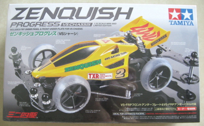 vellrip tamiya 1 32 mini 4wd zenquish progress vs chassis. Black Bedroom Furniture Sets. Home Design Ideas